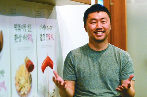 """""""떡볶이보다 생명의 떡 '복음'을 전하고파"""" 기사의 사진"""