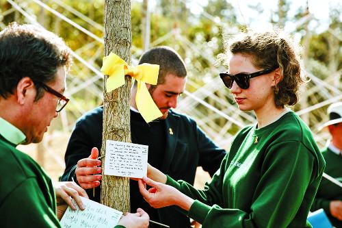 """[예수청년] """"나무 심는 회사요? 사랑·희망·치유 심어요!"""" 기사의 사진"""