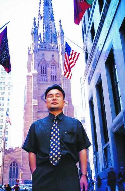 [역경의 열매] 이상직 <8> 펀드매니저 접고 중소기업 경영자의 길로 기사의 사진