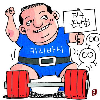 [한마당-김태현] 코믹 댄스와 지구온난화 기사의 사진
