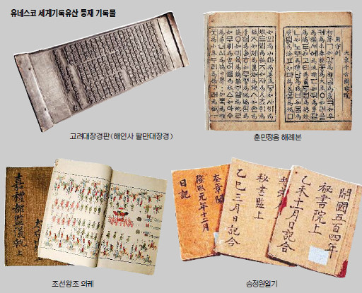 [슬로 뉴스] '기록'을 보라, '역사'가 보인다 기사의 사진