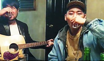 [기획] '술 권하는' SNS… 편법 광고·불법 경품 기사의 사진