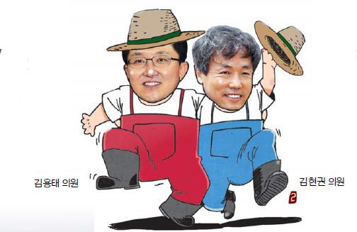 [슬로뉴스] 여야 의원들 함께 가꾸는 '생생텃밭' 기사의 사진