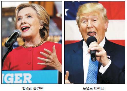 """[2016 미국의 선택] 트럼프 """"한·미 FTA, 한국이 비웃는다"""" 기사의 사진"""