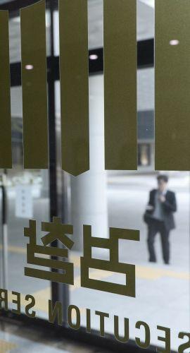 검, '미르·K스포츠재단' 의혹 11일 고발인 조사…다만 '저속 행보' 예상 기사의 사진