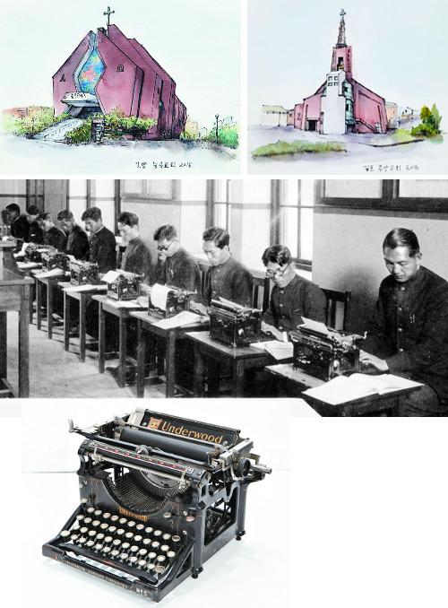 한국 복음화·교육 애쓰던 언더우드의 발자취 고스란히 기사의 사진