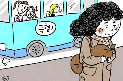 [창-김미나] 혐오가 뒤덮은 세상 기사의 사진