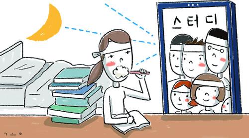 [세태기획] 사관학교 뺨치는 취업 스터디 기사의 사진