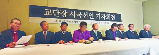"""""""박대통령 '국정농단' 책임 피해선 안돼… '용비어천가' 불렀던 우리도 회개해야"""" 기사의 사진"""