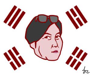 [한마당-김태현] 페페를 아시나요 기사의 사진