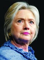 """[美 트럼프 시대] 클린턴 """"FBI 때문에 패배… 가슴이 찢어질 것 같다"""" 기사의 사진"""