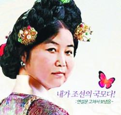 [문화공방] <80> 성난 민심과 패러디 기사의 사진
