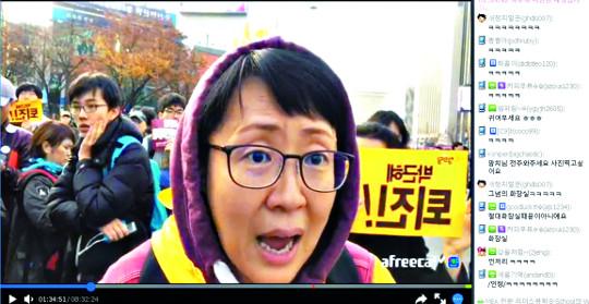 [세태기획] 현장 못 간 '샤이 촛불' 수백만… '먹방' 대신 '집방' 본다 기사의 사진