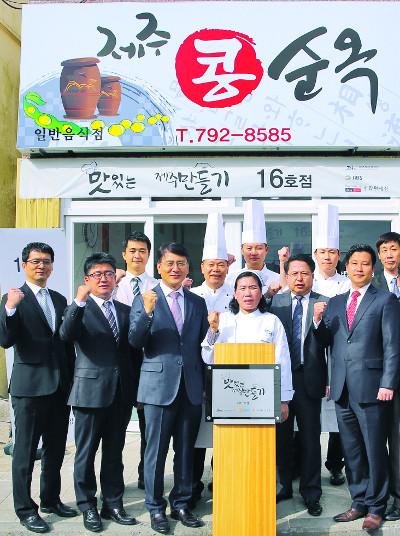 [경제 히스토리] '기업의 사회적 책임' 이젠 투자 영역이다 기사의 사진