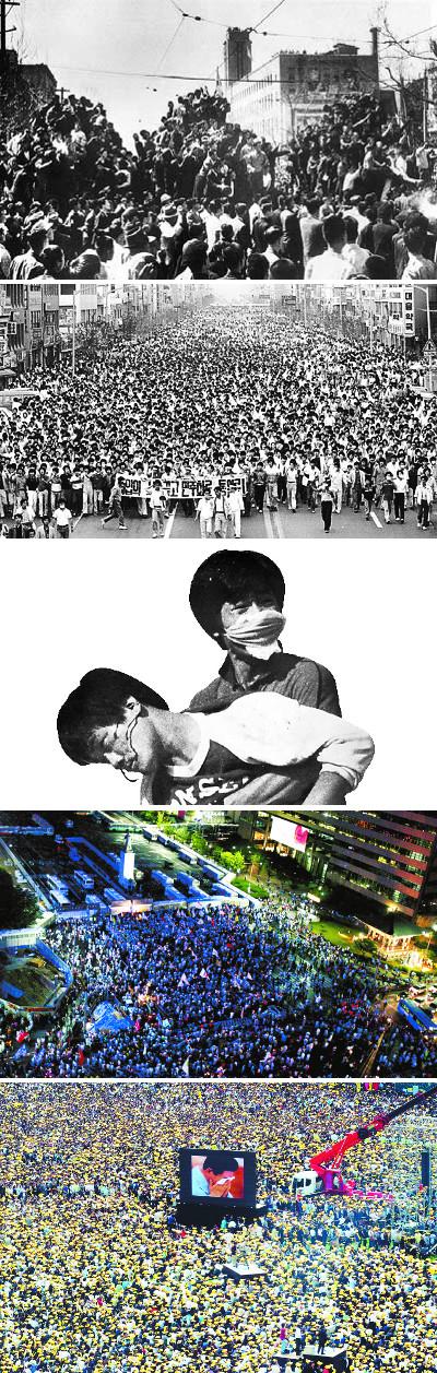 [슬로 뉴스] 광장, 역사를 바꾸다 기사의 사진