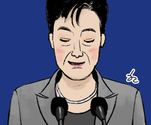 [한마당-태원준] 하야 성명 기사의 사진