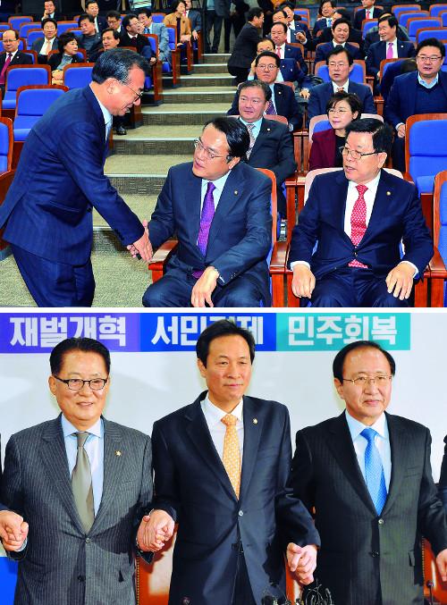 朴 대통령  '4월 퇴진'  vs  野 '9일 탄핵' 기사의 사진