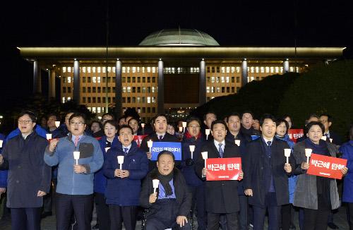 9일엔 결판?… '탄핵 전선' 변수 많다 기사의 사진