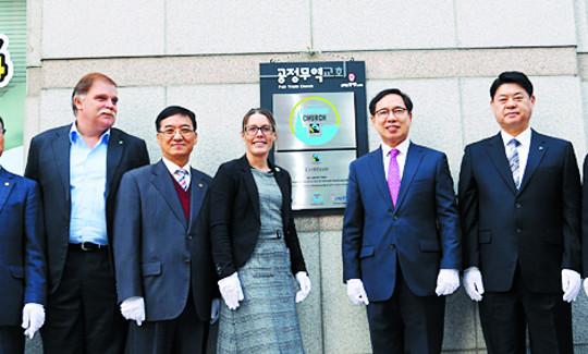 순복음중동교회, '부천시 공정무역 1호 교회' 인증 기사의 사진