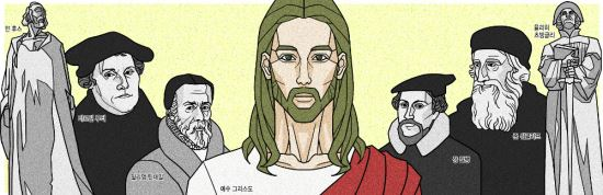 예수님도 강조한 '나부터' 변해야 세상이 바뀐다 기사의 사진