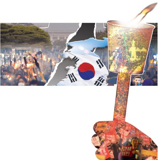 '제왕적 대통령' 끝내야… 견제·균형장치 만들라 기사의 사진