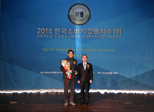 배송지키미, 소비자가 뽑은 '2016 한국소비자감동지수1위 명품브랜드(배송서비스)부문' 수상 기사의 사진