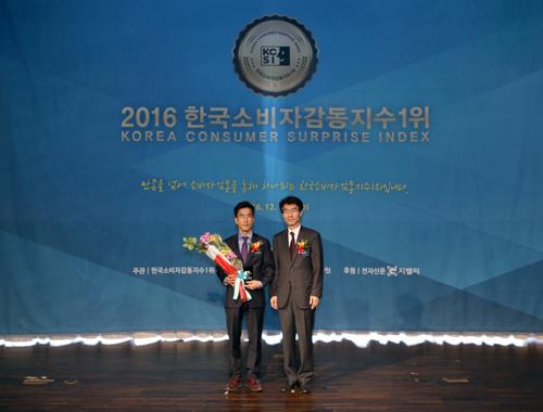 유에스베드, 소비자가 뽑은 '2016 한국소비자감동지수1위 가구(매트리스 멀티샵) 부문' 수상 기사의 사진