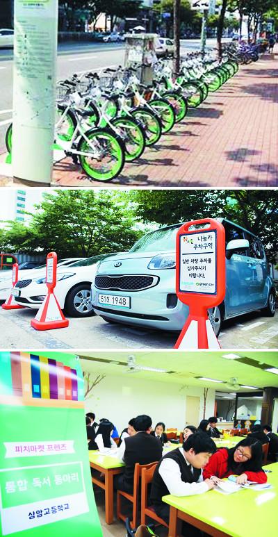 [혁신 플랫폼 서울혁신파크 <4회·끝>] 삶을 바꾸는 서울혁신정책, 도시문제 해결 모델 기사의 사진