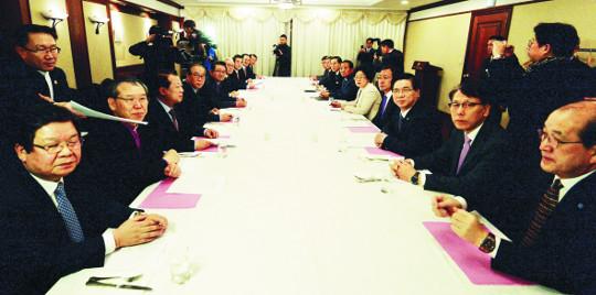 한국교회 단일 연합기구 복원 선언 기사의 사진