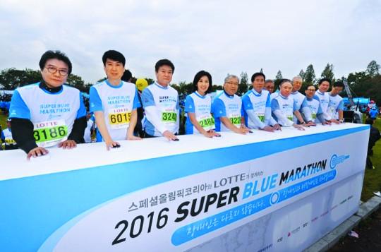 [희망과 행복을 나누는 기업] 롯데그룹, 장애인·비장애인 마라톤 대회 개최 기사의 사진