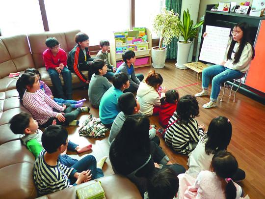청소년 구역모임 '패처'의 힘… 아이들이 교회를 키운다 기사의 사진