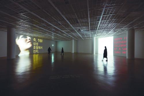 광장의 언어, 미술관을 울리다 기사의 사진