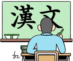 [한마당-정진영] 초등 교과서 한자표기 논란 기사의 사진