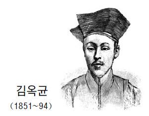 [한국기독역사여행] 역적이 된 이단아, 기독교 유입 물꼬 트다 기사의 사진