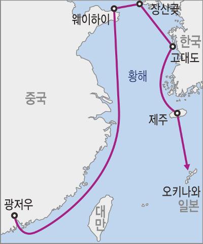 [한국기독역사여행]