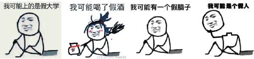 """[맹경환 특파원의 차이나스토리] """"나도 가짜인가봐""""… '짝퉁천국' 中 신종 자조놀이 기사의 사진"""