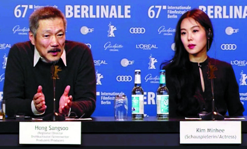 홍상수·김민희, 불륜설 이후 첫 공식석상 등장 기사의 사진