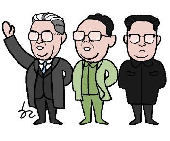 [한마당-김영석] 백두혈통 기사의 사진