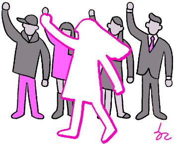 [한마당-이명희] 페미니스트 기사의 사진