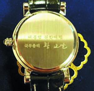황교안, 이번엔 '권한대행 기념시계' 구설 기사의 사진