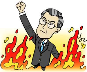 [한마당-김명호] 분노 정치, 그 너머로 기사의 사진