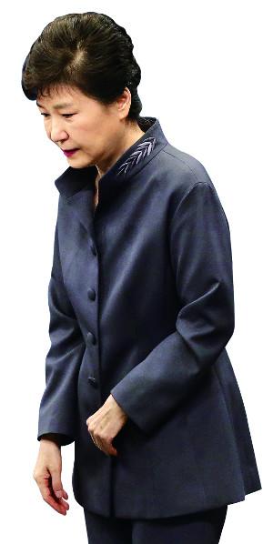 헌재 탄핵심판 선고 당일 朴 '국민 통합' 메시지 낸다 기사의 사진