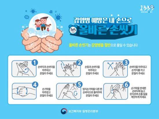 서울 강서구 미즈메디 병원 신생아 로타바이러스 확진자 18명으로 늘어 기사의 사진