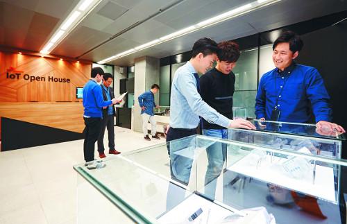 톡톡 튀는 'IoT 벤처' 모여라 기사의 사진