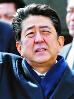 아베의 숨가쁜 정상외교… 이번엔 유럽 4개국 순방 기사의 사진