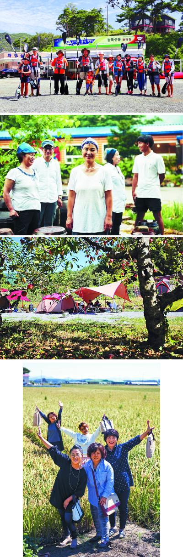 식음료·숙박·체험관광… 지역주민 사업체 '관광두레' 뜬다 기사의 사진