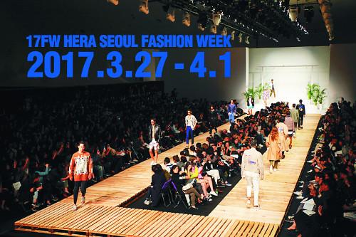 [& And 라이프] 내주 서울, 패션 축제로 물든다 기사의 사진