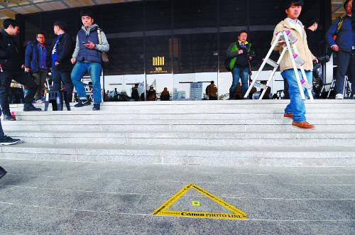 朴, 혐의만 13가지… '마라톤 수사' 예고 기사의 사진