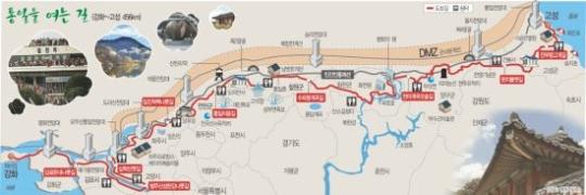 [단독] 통일 위한 걸음… DMZ 따라 '한국판 산티아고길' 만든다 기사의 사진