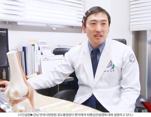 퇴행성관절염 '자가 줄기세포 치료', 무릎 회복시켜 관절 보존력 높인다 기사의 사진